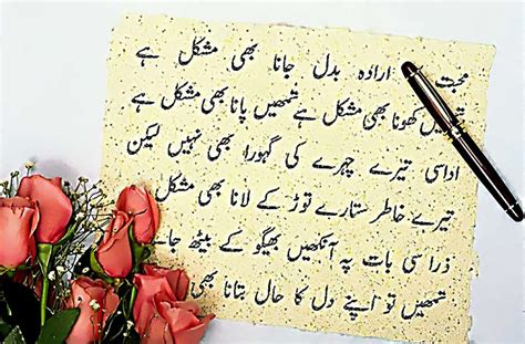 Wedding Anniversary Wishes In Urdu by Happy Anniversary Sms In Urdu Happy Anniversary