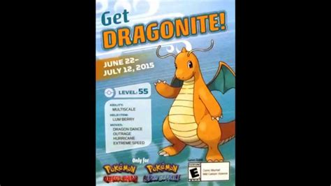 Gamestop Pokemon Giveaway - pokemon dragonite code giveaway by gamestop pokemon oras battle mystery gift youtube