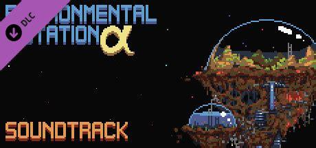 Environmental Station Alpha Vinyl Soundtrack - environmental station alpha soundtrack on steam