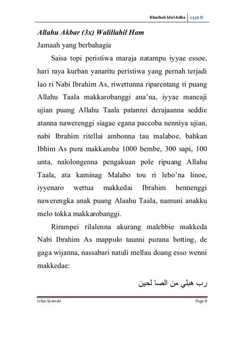 Khutbah Jumat Bugis Jilid 8 khutbah idul adha 1436 h bugis