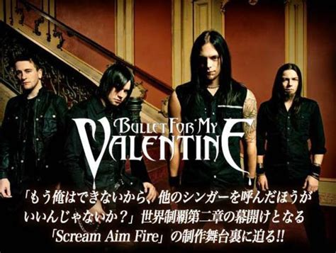 bullet for my 2008 bullet for my 激ロック インタビュー