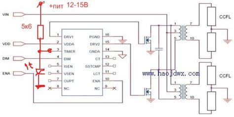 Ic Nr891d спецам по lcd снять защиту с инвертора 5