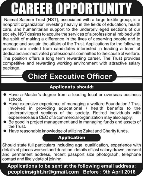 Trust Officer Salary by Chief Executive Officer In Naimat Saleem Trust Nst