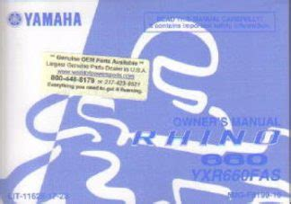 2005 2009 Yamaha Xvz13 Royal Star Tour Deluxe Motorcycle
