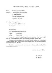 cover letter for requested documents apostille request cover letter