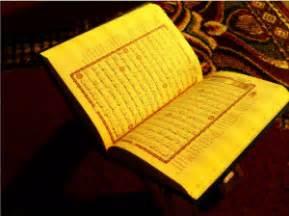 al quran bisa menyejukan qolbu