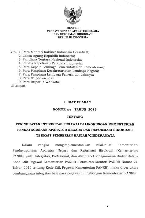 surat edaran 171 badan kepegawaian dan diklat kota batam