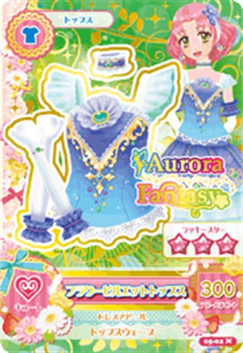 Aikatsu Bottoms Cool Flower Collection data carddass aikatsu part 5 aikatsu wiki