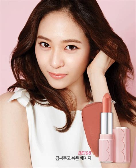 etude house nyc krystal with her kissable lips for etude house daily k pop news