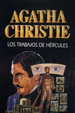 libro los trabajos de hercules de agatha christie 1947 the labours of hercules