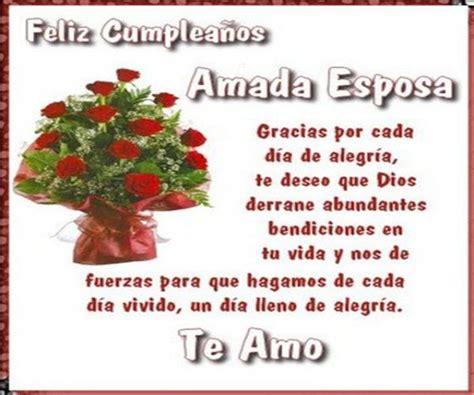 imagenes cumpleaños para la esposa imagenes de cumplea 241 os para facebook amada esposa pines