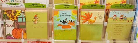 Walgreens Gift Card Selection - free hallmark cards at walgreens