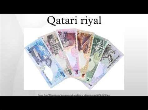 currency converter qatari riyal to inr qatari riyal youtube
