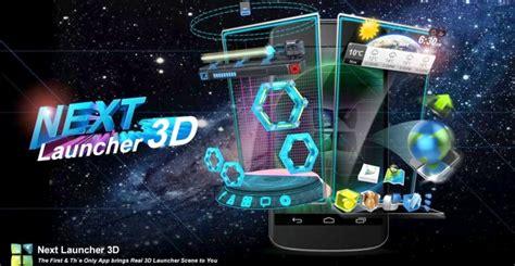 next launcher 3d full version apk mod download next launcher 3d shell apk v3 7 3 2 mod unlocked