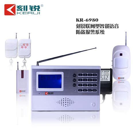 pstn alarm system lcd based burglar alarm system with