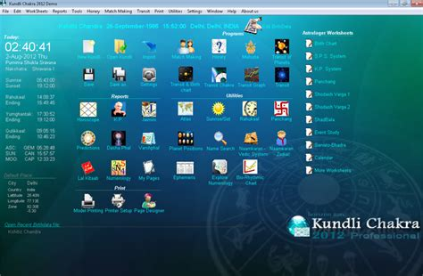 kundli software free download full version by durlabh download free free durlabh kundli lite software full
