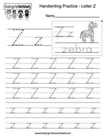 letter z writing practice worksheet free kindergarten
