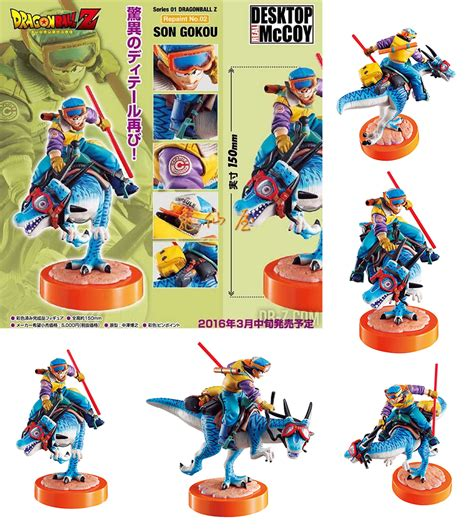 Desktop Mccoy Goku Dino planning des futures sorties de figurines