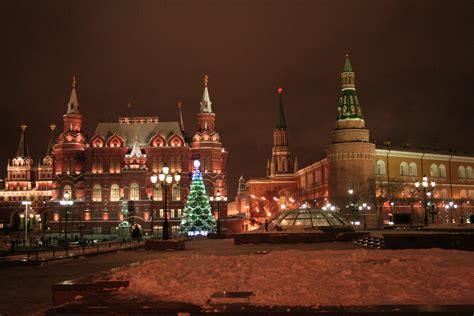 beautiful   christmas  moscow russia christmas