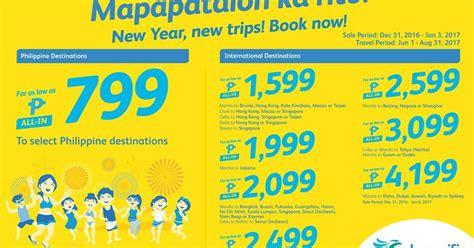 new year promo fare cebu pacific promo fares 2018 to 2019 new year 2017 promo