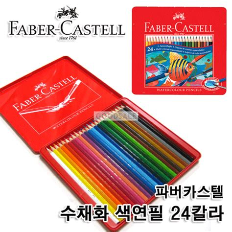 what colored pencils are best for coloring books smartplus the cheapest products with the best quality
