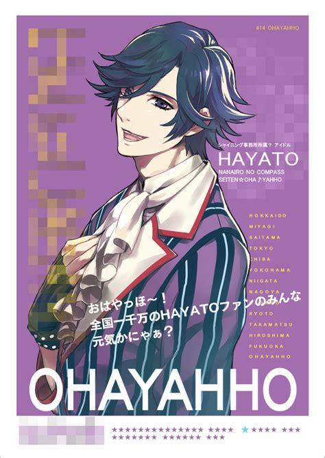 Uta No Prince Sama Utapuri Utapri Hello Japan Camus ichinose tokiya 1447517 zerochan