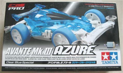 Tamiya Avante Mk Iii Azure Model Kits Mini4wd 1 vellrip tamiya mini 4wd pro avante mk iii azure clear