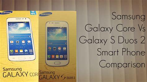 galaxy s duos vs doodle 2 samsung galaxy vs galaxy s duos 2 smart phone