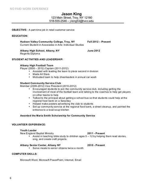 hospitality resume sample writing guide resume genius