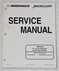 mercury 75 90 hp 4 stroke outboard repair manual improved