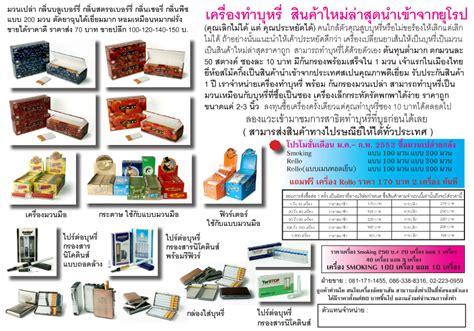good design leaflet ออกแบบส งพ มพ ท กชน ด ออกแบบฉลากส นค า ออกแบบกล องส นค า