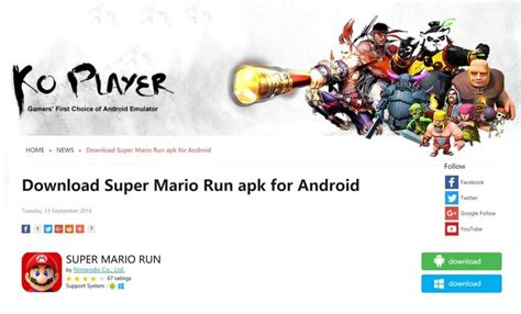 android i 231 in mario run apk vir 252 s 252 ne dikkat - Run Apk
