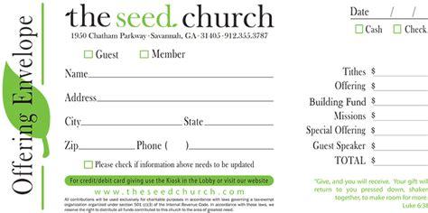 Marvelous Church Offering Box #5: 322358.jpg