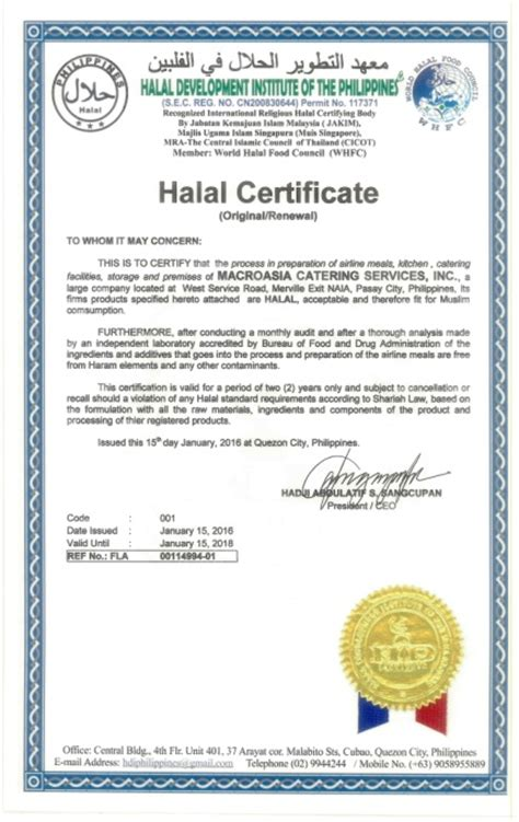 halal certification letter halal certification letter order selector description