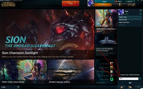 league of legends chat rooms ajsa chat room league of legends angry army ajsa