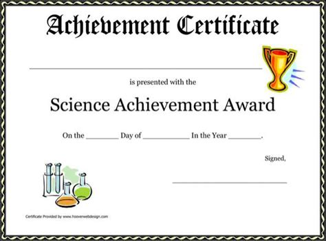achievement award certificate template science achievement award certificate free