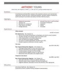 resume cover letter clerical 1