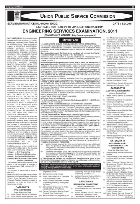 upsc exam pattern for engineering services syllabus for engineering services examination in upsc