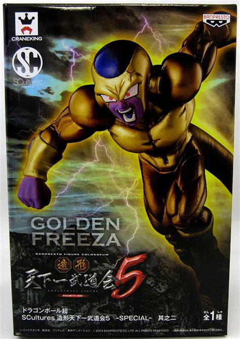Sculture Sc Golden Freeza Frieza Figure golden frieza z statue figure sculture big budokai series at cmdstore