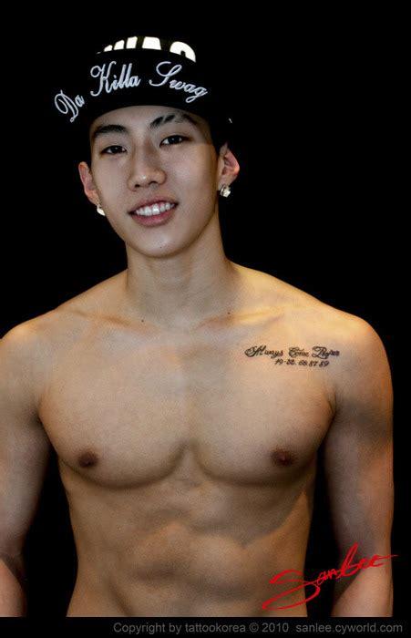 jay park tattoo new tumblr l721v6jonq1qb7egc jpg