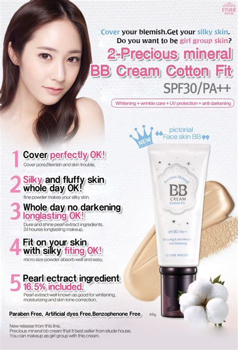 Harga Etude House Precious Mineral Bb Cotton Fit etude precious mineral bbcream cotton fit linkiolin