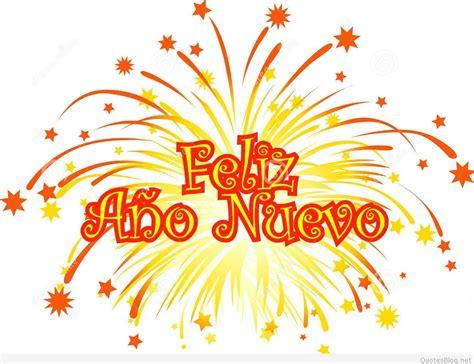 happy  year  spanish images feliz ano nuevo imagenes