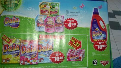 Sabun Daia harga pencuci baju serbuk sabun cleaner wash detergent