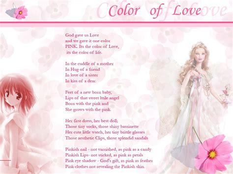 mahbubmasudur love sms love sms english marathi love sms