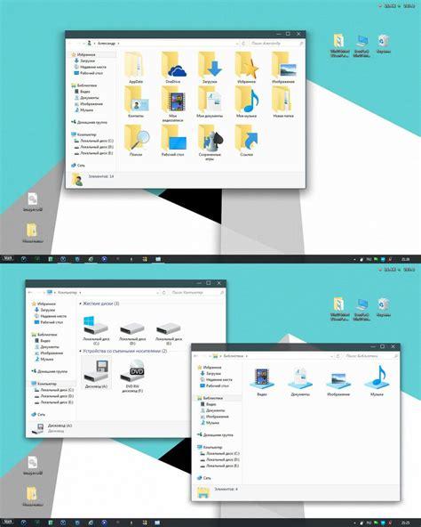 windows 10 gadgets by alexgal23 on deviantart win10 imod ii iconpack installer by alexgal23 on deviantart