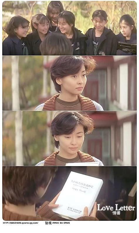 film love letter hd love letter 1995 film films pinterest love letters