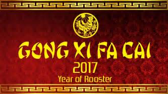 Xi fat cai 2017 happy chinese new year wallpaper year of rooster jpg