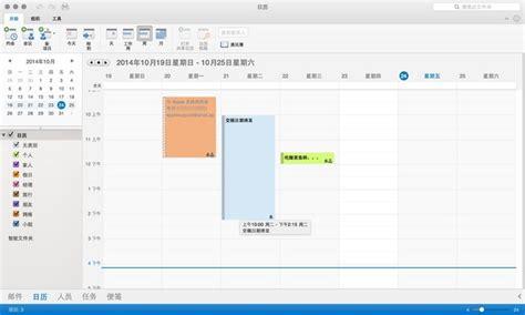 Microsoft Untuk Macbook inilah tilan office 16 untuk mac os yang ternyata tidak