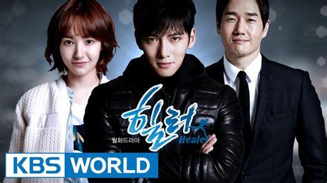 film korea healer korean drama squee healer