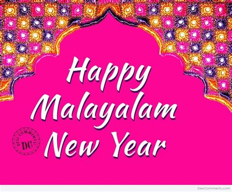 malayalam new year pictures images graphics